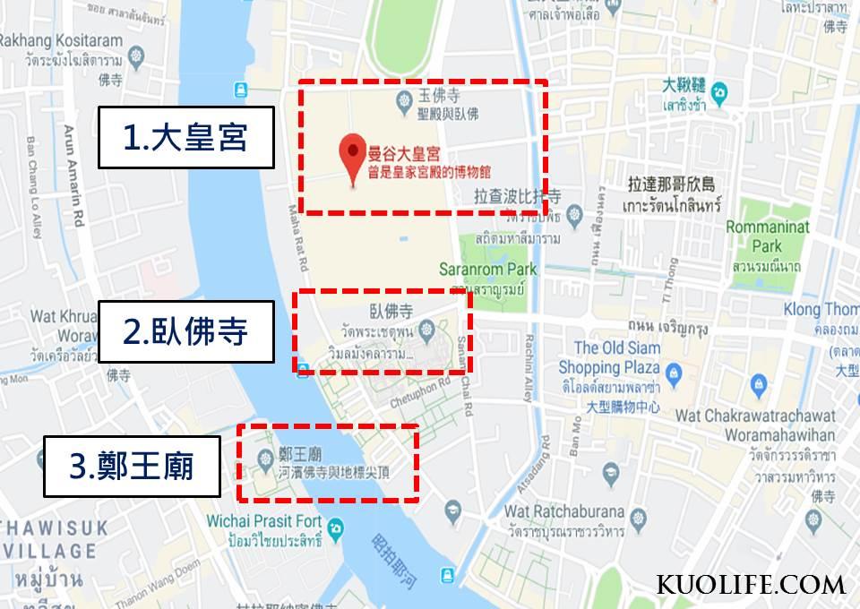 大皇宮周邊景點地圖標示:大皇宮、臥佛寺、鄭王廟
