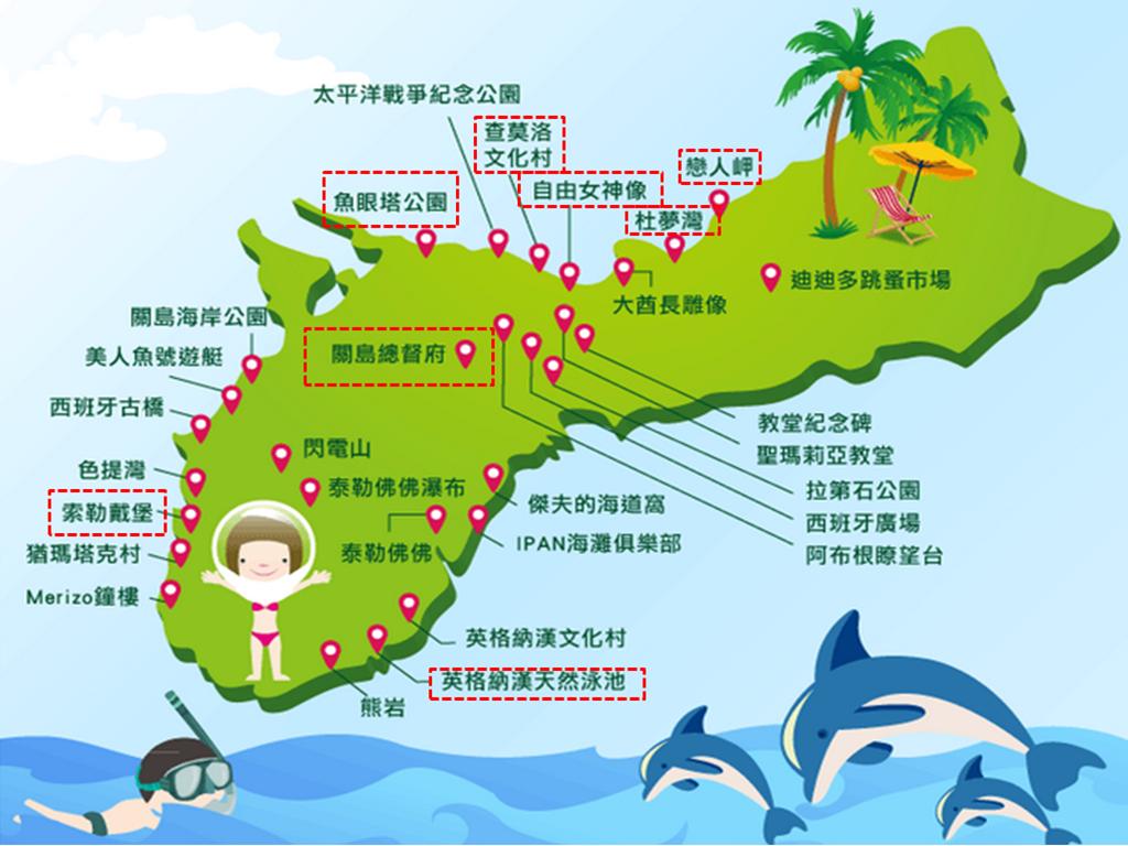 【關島自由行】自駕景點地圖