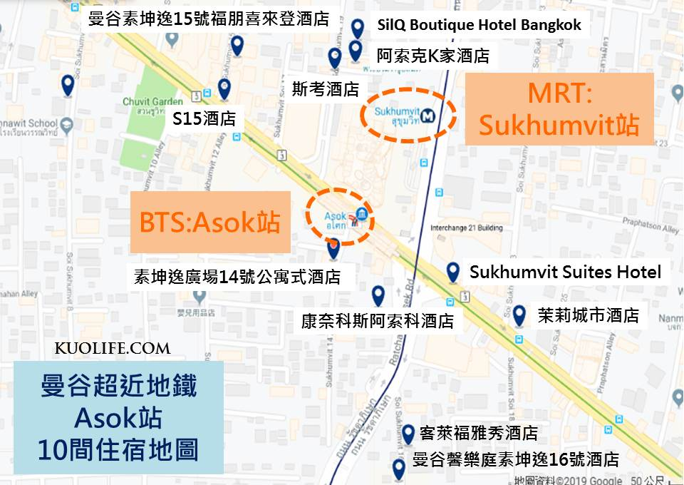 asok站10間住宿地圖(交通超便利)