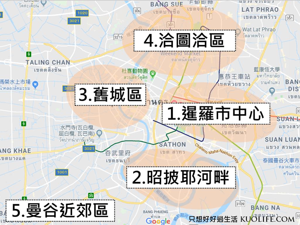 泰國曼谷五大區域自製超強超完整地圖:包含暹羅市中心