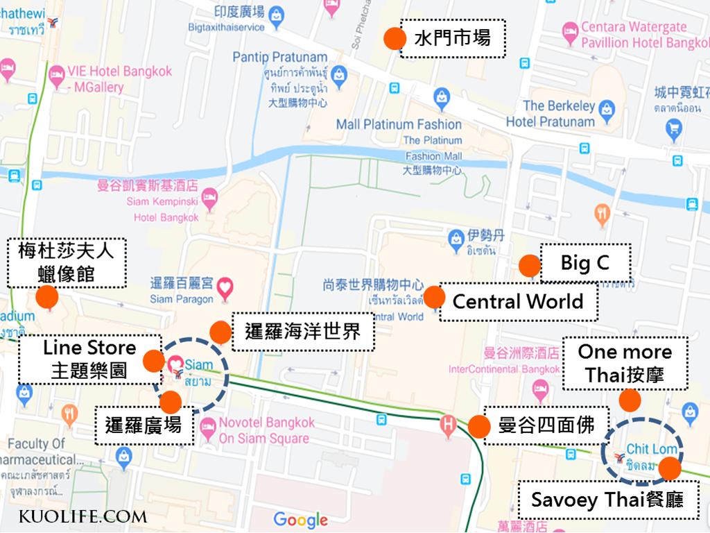 泰國曼谷暹羅市中心10大IG熱門10個打卡景點最強攻略自製地圖