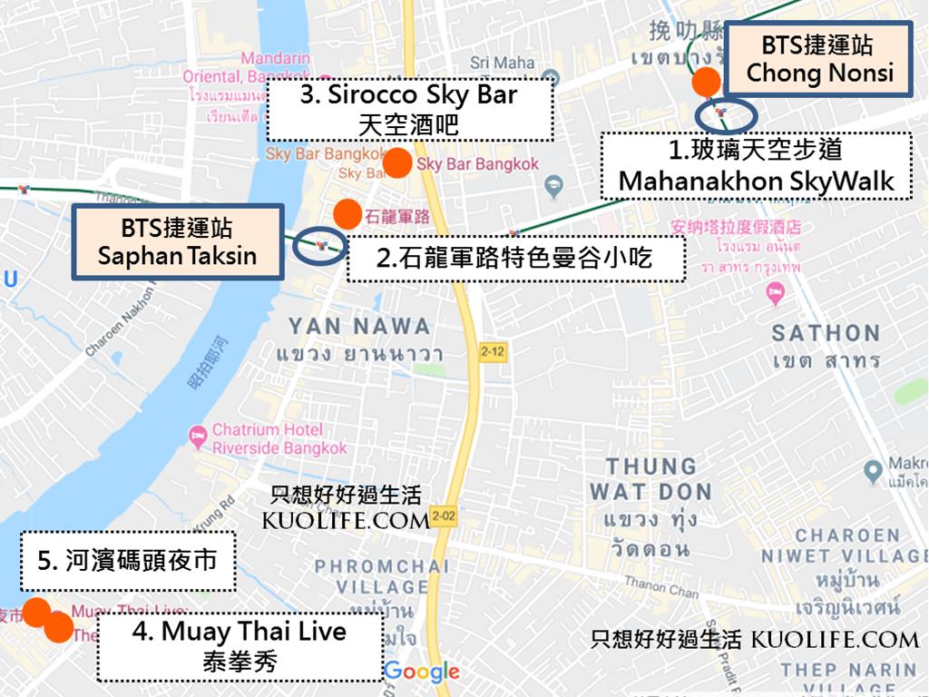 曼谷昭披耶河地區景點地圖-5大必去景點推薦