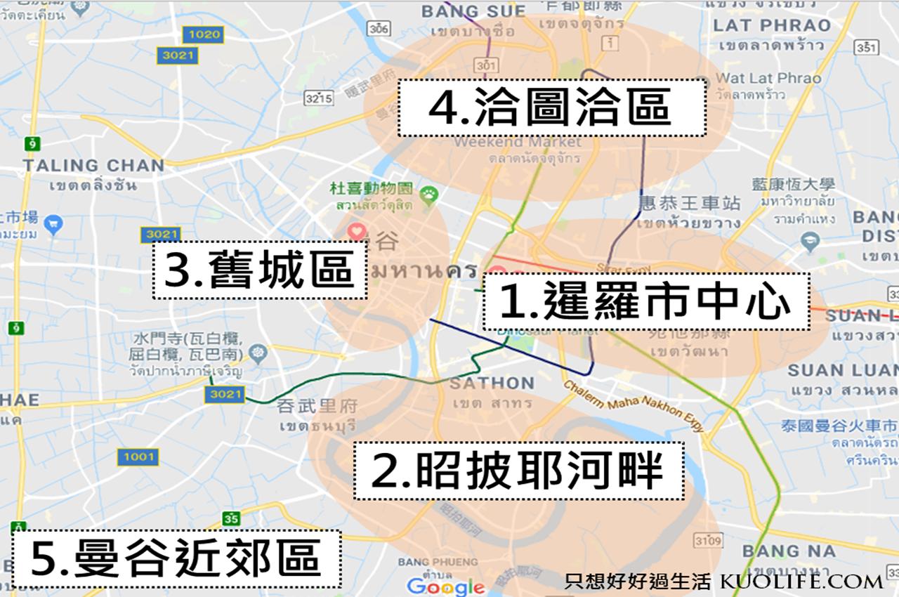 泰國曼谷│五大區域超強超完整地圖介紹-共36景點必看
