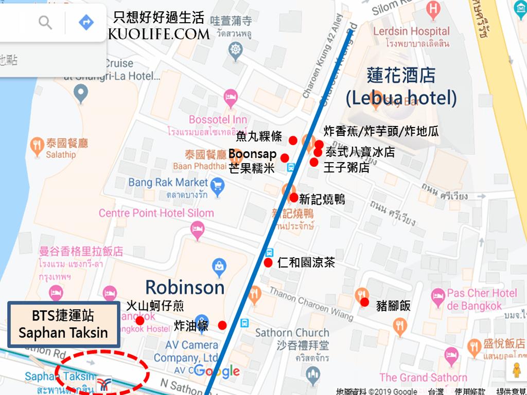 泰國景點│CNN十大石龍軍路美食小吃地圖