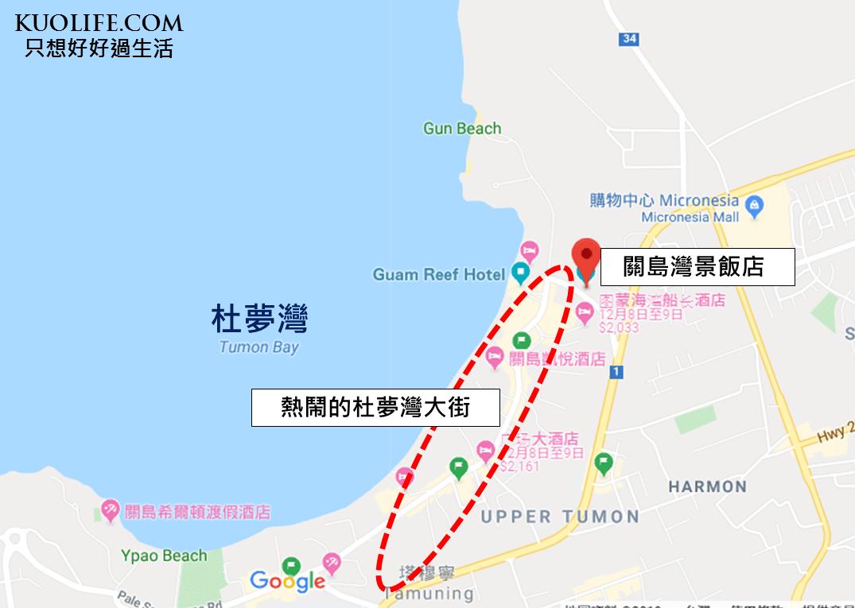 灣景飯店Bayview Hotel推薦文章必看-灣景飯店地圖