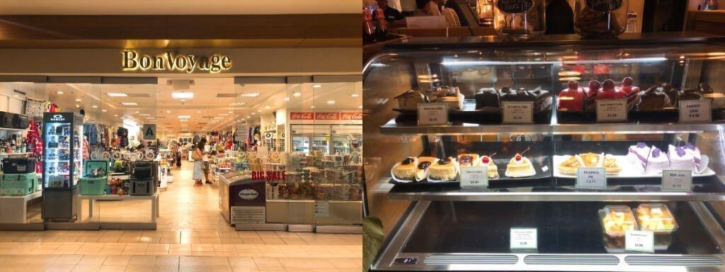 關島珊瑚礁飯店(Reef Guam)-提供甜點咖啡及購物店