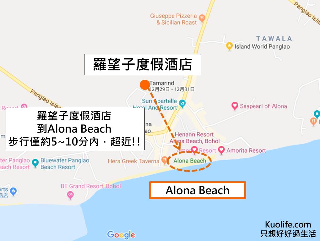 羅望子度假酒店-地理位置圖-交通攻略(含ocean jet船票預定)