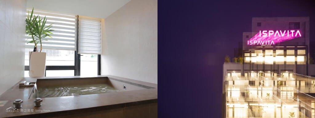 【2020宜蘭礁溪住宿推薦】12間溫泉飯店,近礁溪夜市、超享受、附交通地圖_佧美.奧之湯 溫泉民宿