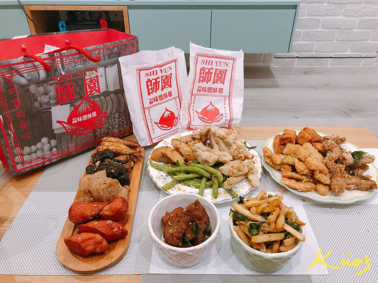 【台北必吃推薦】師園鹹酥雞-7折吃到地表最濃蒜味人氣美食(師大、西門店