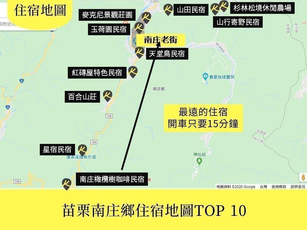 苗栗南庄10間住宿推薦地圖-近南庄老街