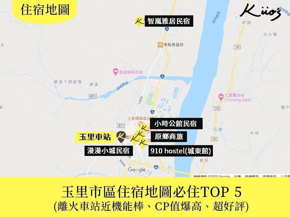 花蓮玉里_住宿地圖
