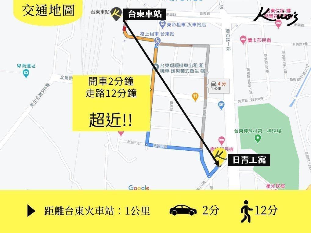 【2020台東住宿推薦】日青工寓交通地圖