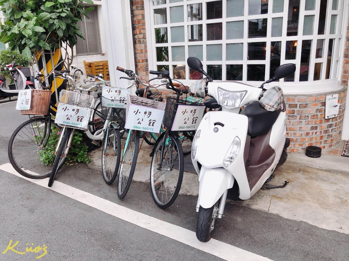 【2020花蓮玉里住宿推薦】小時公館-夢幻溫馨、免費自行車、超平價