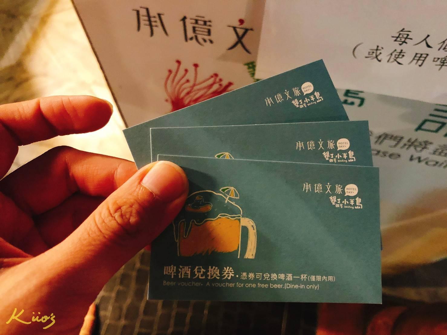【墾丁大街上住宿推薦】承億文旅-雅客小半島:附停車、免費啤酒