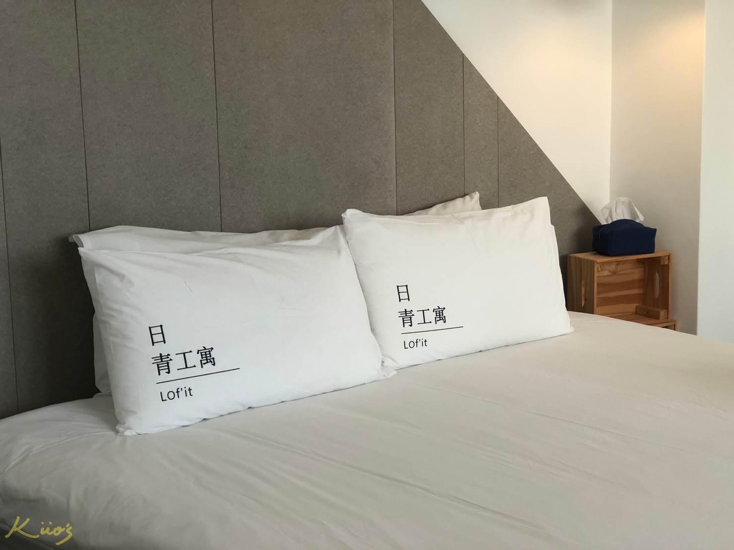【2020台東住宿推薦】日青工寓:質感夢幻小清新、絕美早餐、附停車