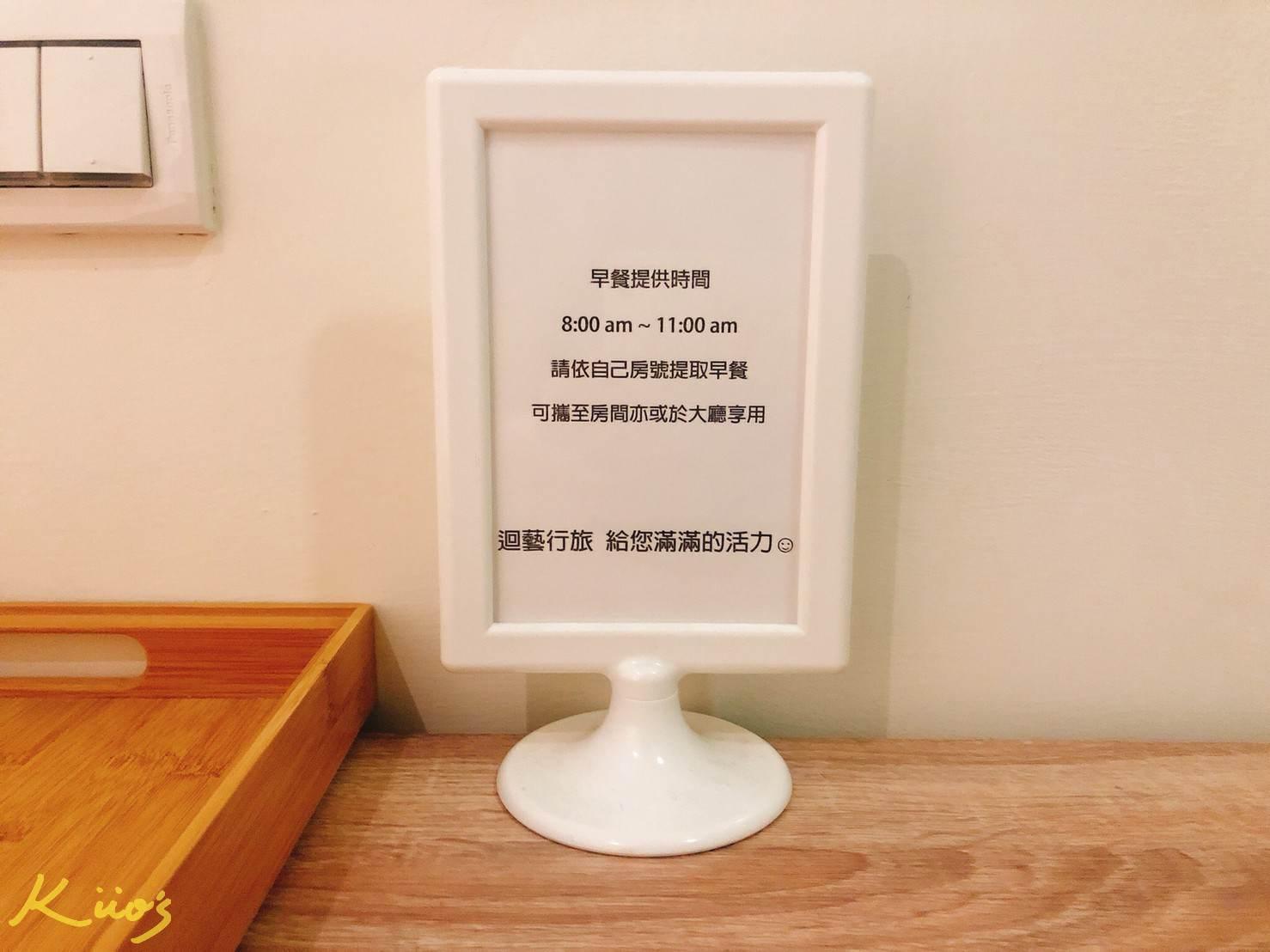 【2020花蓮市住宿推薦】迴藝行旅-火車站旁、免費停車、附早餐、電梯民宿