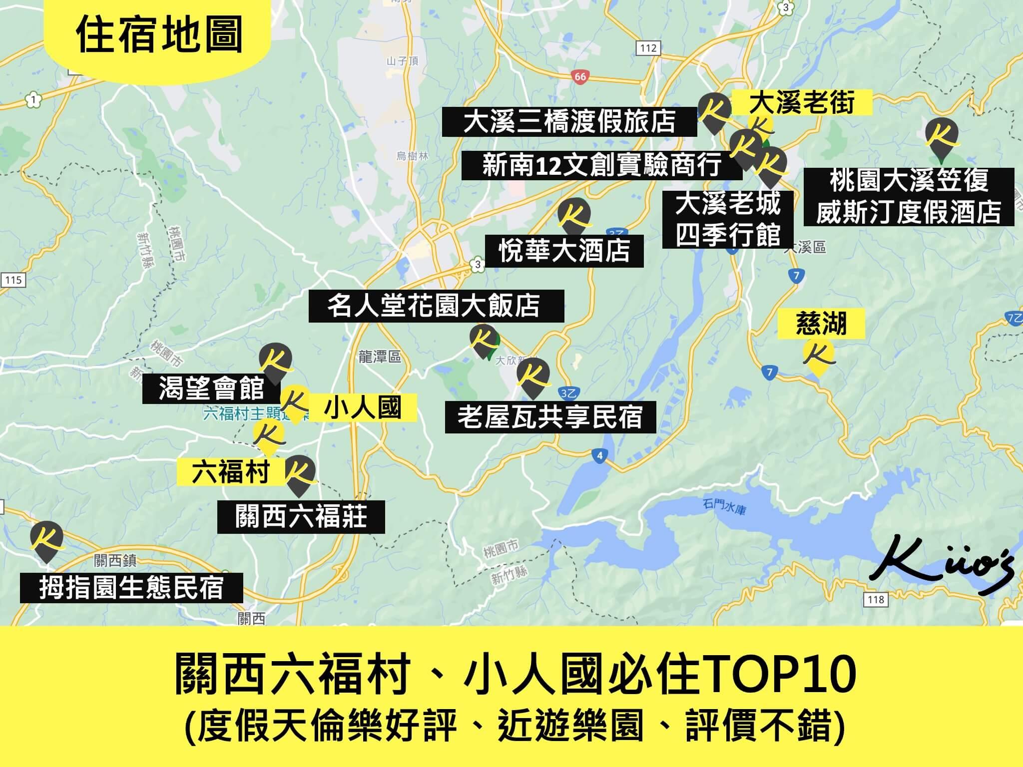 【2021六福村.小人國住宿推薦】10間關西.遊樂園內.周遭必住好評飯店!