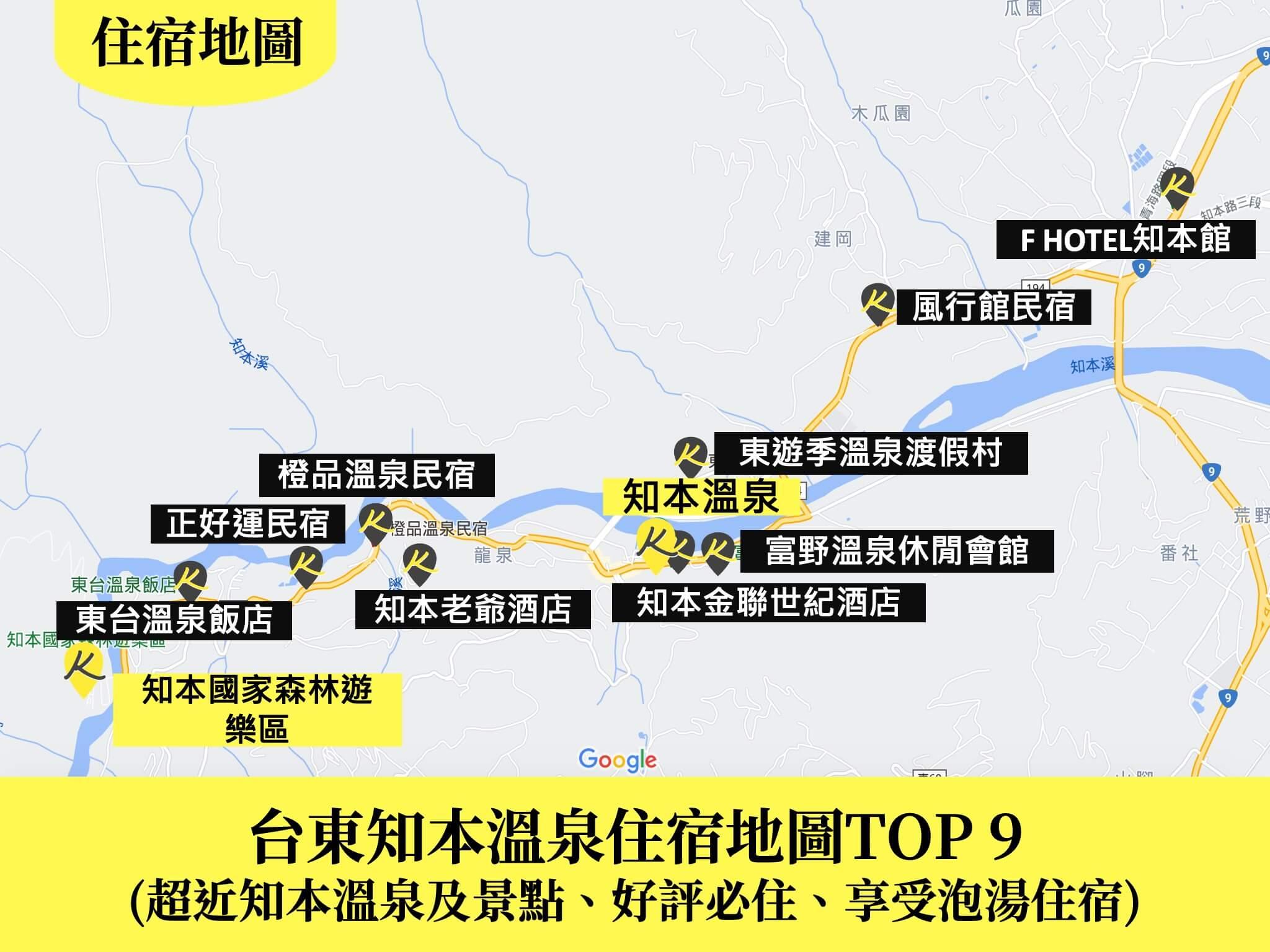 臺東台東_知本溫泉推薦住宿地圖